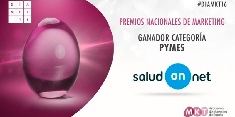 PremiosNacionalesMarketing